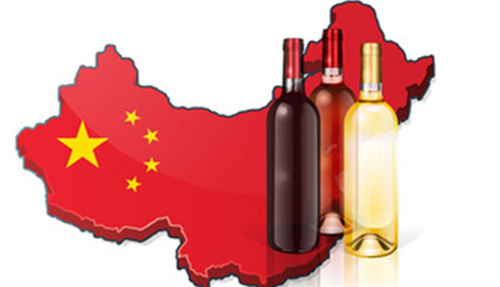 中国国内葡萄酒总产量连续第五年下降