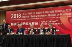 2019年CMB大奖赛将于瑞士举办