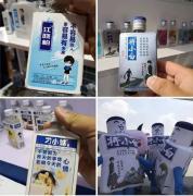 """""""山寨""""酒类品牌究竟是""""另辟捷径""""还是""""自寻死路""""?"""