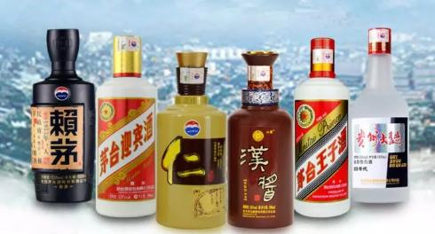 茅台酱香酒半年销售超45亿 销量1.6万吨7月3日