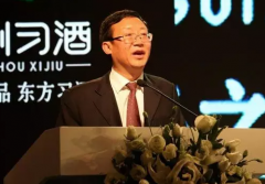 李保芳宣布习酒公司最新人事任命 习酒202