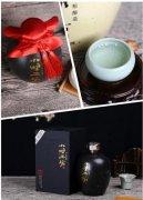 小炉工坊·匠人版测评:酱香幽雅,带有花