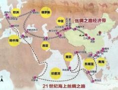 """""""一带一路""""这五年 中国酒业离国际化还有多远?"""