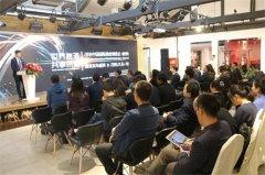 2018中国国际酒业博览会(秋季)新闻发布