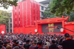 泸州老窖:封藏大典定义者的坚守与梦想