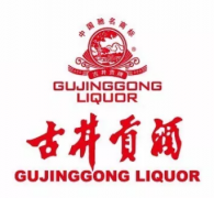古井贡酒:春节回款靓
