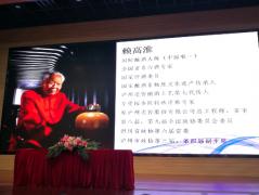 赖高淮:中国白酒的魅力与创新
