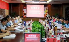 金沙酒业与长江报刊传