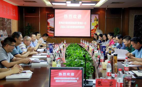 """金沙酒业与长江报刊传媒达成合作 联合推出""""中"""