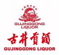 古井贡酒:全年收入目标不改 业绩弹性逐