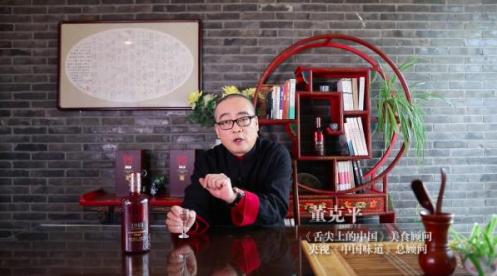 《舌尖上的中国》美食顾问教你选好酒!力荐衡水老白干