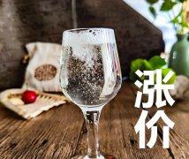 """逆市涨价真的能稳定白酒""""军心""""么?"""