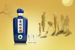 国庆中秋,你不能错过贵州安酒(经典)!