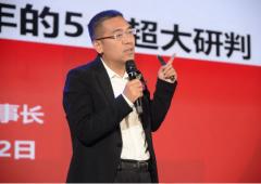 正一堂战略咨询杨光:未来中国酒业五个超大再定义