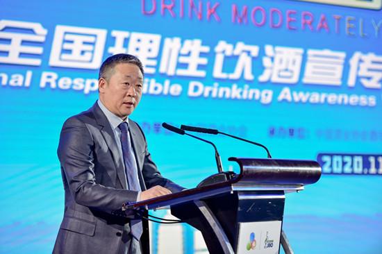 """""""适量饮酒,快乐生活"""" 2020全国理性饮酒宣传周正式启动"""