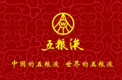 五粮液:育新机开新局 改革红利加速释放