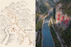 贵州安酒:赤水河酱酒