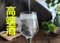 高端酒将扩容至1600亿 清香品类高端化是战略性任务