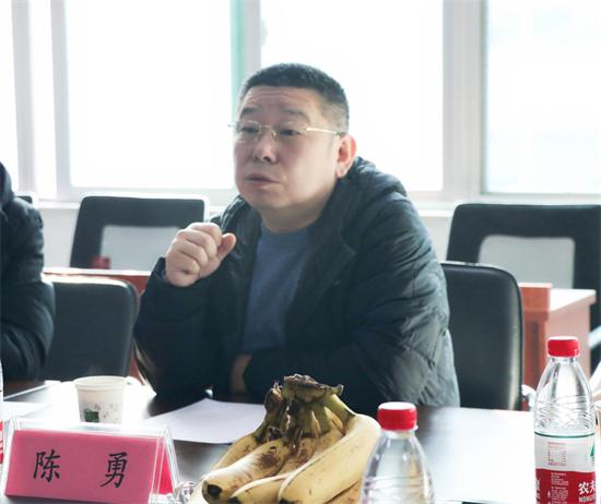 山东省个体私营企业协会酒业分会收藏鉴定专业委员会筹备会召开