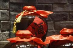 中国酒业战略七大研判